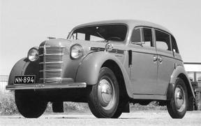 На старые авто хотят ввести налог