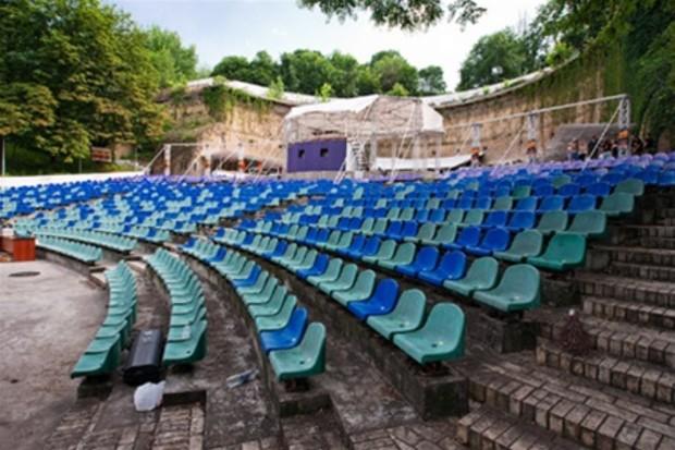 Началась распродажа госимущества: в Киеве уже продали «Зеленый театр»