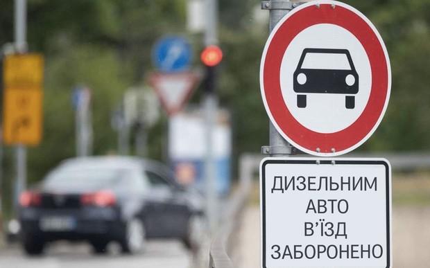 Почалося? У Львові вирішили заборонити в'їзд дизельним авто
