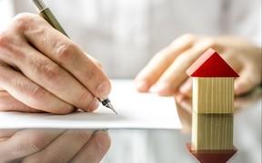Начинается прием заявлений граждан на льготные жилищные кредиты