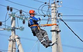 Нацкомиссия снизила ставки на присоединение к электросетям
