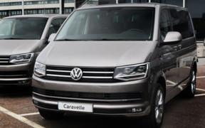 «Найкращі весняні ціни на комерційні автомобілі Volkswagen»