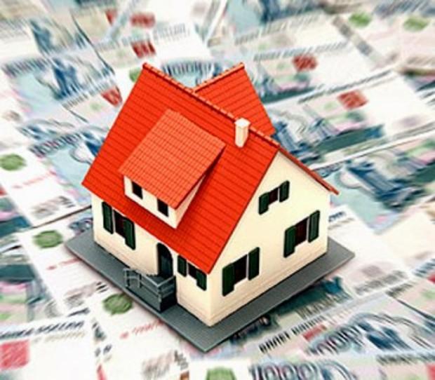 Налог на недвижимость внедрен уже в 4 городах