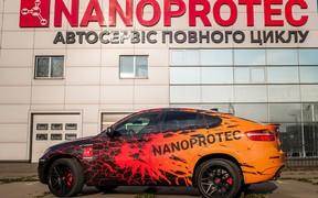 Nanoprotec 10 лет спустя - что сегодня предлагает Нанопротек