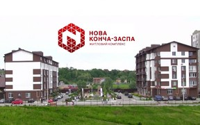 Научились ли застройщики продавать квартиры? Результаты IV аудита отделов продаж 100 ЖК Киева и области