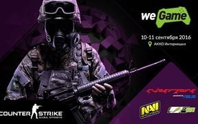 Navi, Cyberzone и «Зона 51» организуют для гостей фестиваля WEGAME игры в СS:GO
