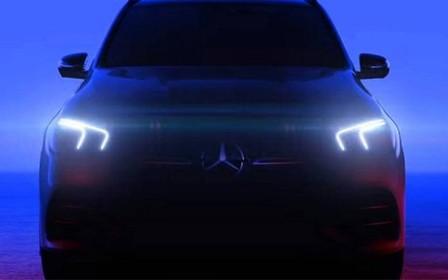 Непохожий на себя: Mercedes-Benz показал GLE нового поколения. ВИДЕО