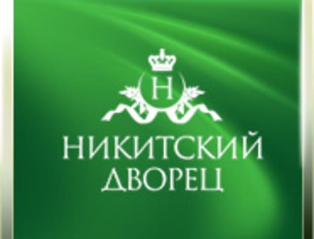 Никитский Дворец признан лучшим проектом Крыма