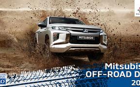 «Нико Диамант» приглашает на Mitsubishi Off-Road Day