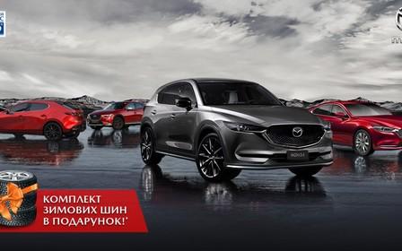 «Нико Истлайн Мегаполис» дарит комплект зимней резины к новой Mazda