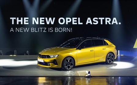 Новая Astra станет самым «вооруженным» автомобилем марки Opel