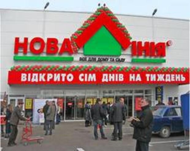 «Новая линия» экспансирует в Одессу