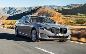 Новий розкішний BMW 7 серії.