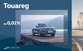 Новий Volkswagen Touareg з фінансуванням від 0,01% на перший рік