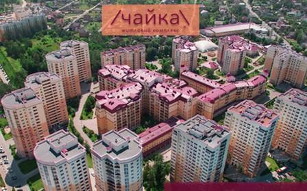 Нові планування квартир ЖК /ЧАЙКА\ вже у продажу!