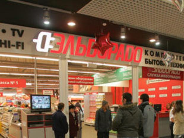 Новые планы «Эльдорало»: грядет ребрендинг магазинов