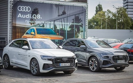 Новый Audi Q8 уже в Одессе!