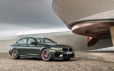 Новий BMW M5 CS отримав 635 к.с. і круту зовнішність. Перші фото