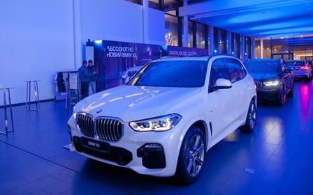Новый BMW X5 презентовали в Украине