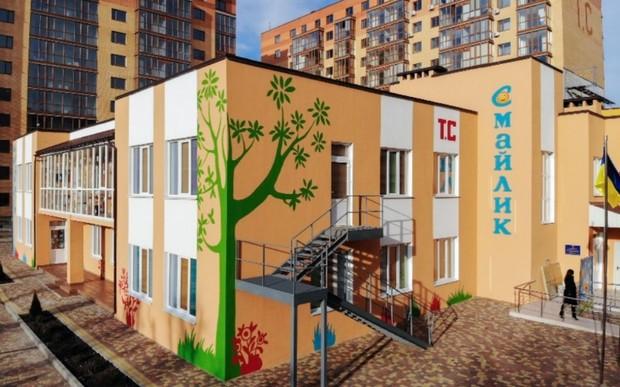 Новый детский сад «Смайлик» от ЖК «Turkish city»