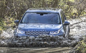 Новый Land Rover Discovery Sport стал гибридом
