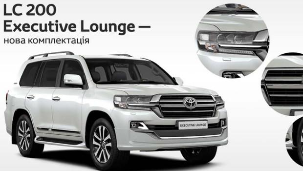 «Новый LC 200 комплектации Executive Lounge уже в Харькове!»
