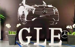 Новый Mercedes-Benz уже в Днепре!