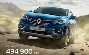 Новый Renault Kadjar – выразительный кроссовер