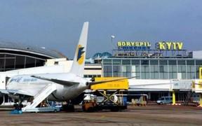 Новый терминал в МА «Борисполь» построят за 75 млн. грн