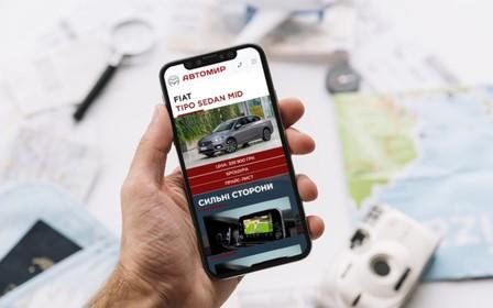 Обирайте свій автомобіль Fiat, купуй онлайн та отримайте приємні подарунки для Вашого автомобіля!