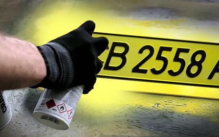 Обдурити тінь: якщо жовті номери для таксі все ж таки введуть?