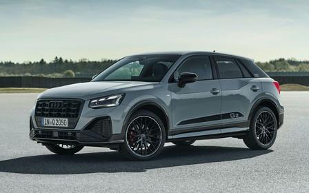Обновленный Audi Q2 выходит на рынок. Что почем?