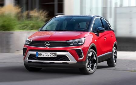 Обновленный Opel Crossland начали продавать в Украине