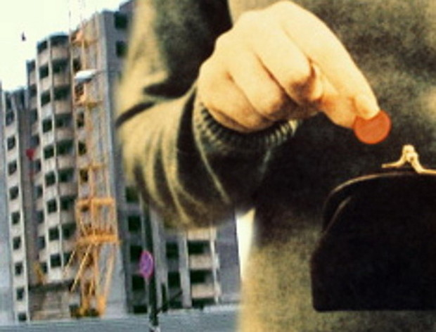 Общая статистика по нескольким аспектам рынка жилой недвижимости Киева