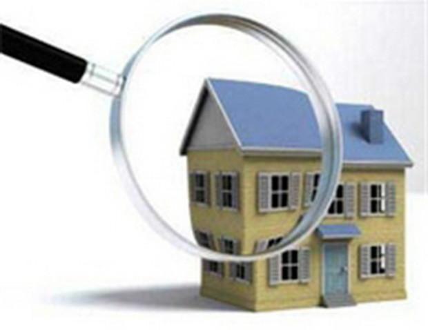 Оценка качественной жилой недвижимости