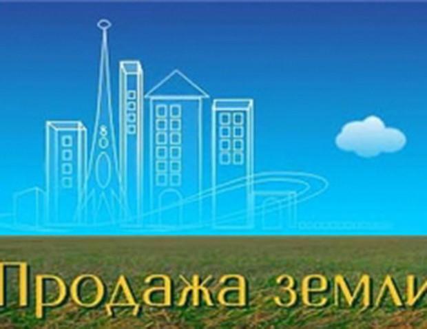 Одесская громада заработала на продаже земли