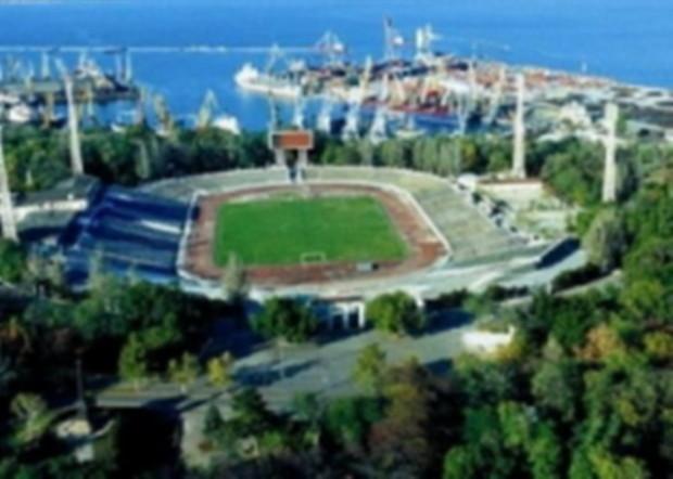 Одесский стадион строится в соответствии с графиком