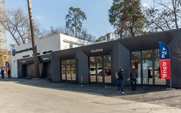 Официальное открытие нового дилерского центра полного спектра в Киеве «BRP ЦЕНТР КИЕВ ЗАПАД»