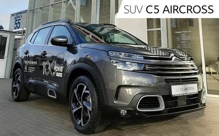 Официальный дилер автомобилей Citroën в Одессе предлагает приобрести автомобили тестового парка с выгодой до 25 000 грн.!