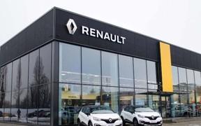 Офіційний дилерський центр Renault у Тернопільській області змінює адресу.