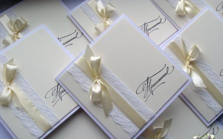 Оформление свадебных пригласительных