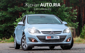 Онлайн-журнал: Чем заманивают клиентов АЗС, Audi A1 citycarver  «на лифте», тест-драйв Opel Astra, как не сгинуть на бездорожье и самые крутые трюки Кена Блока.