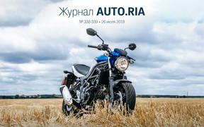 Онлайн-журнал: Что сделали в распущенной Раде для автомобилистов, новый Iveco S-Way, испытание байка Suzuki SV650A, тест Peugeot Partner 4X4 Dangel и 10 лучших фильмов об авто для отпуска