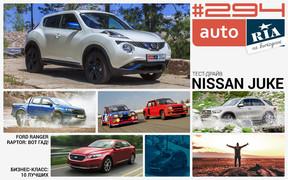 Онлайн-журнал: Как подготовиться к «письмам счастья», зверский пикап, тест Nissan Juke, новый Mercedes-Benz GLE и 10 главных бизнес-седанов.