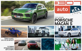 Онлайн-журнал: Растаможка электромобилей в 2019-м, шестилапый «чужой» Ferox Azaris, тест-драйв  Porsche Macan S и кто придумал «номера».
