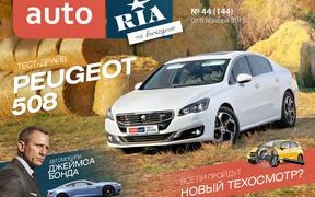 Онлайн-журнал: Все ли пройдут новый техосмотр? Тест-драйв Peugeot 508.