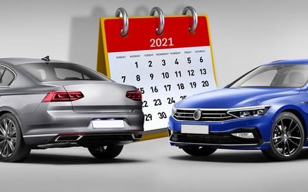 Опрос: Как часто вы меняете автомобили?