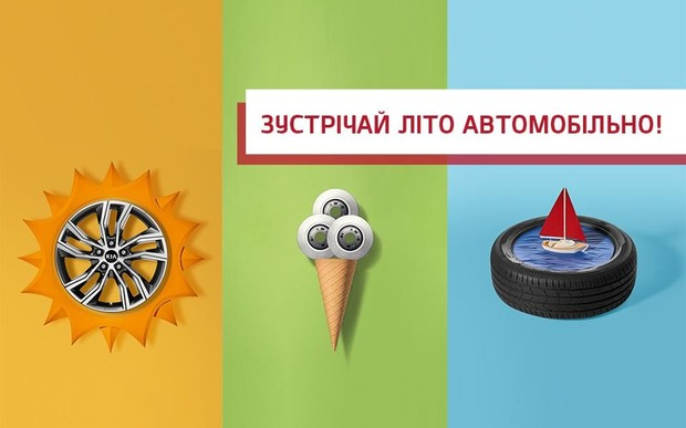 Оригінальні аксесуари Kia доступні з вигодою до 7.5%!