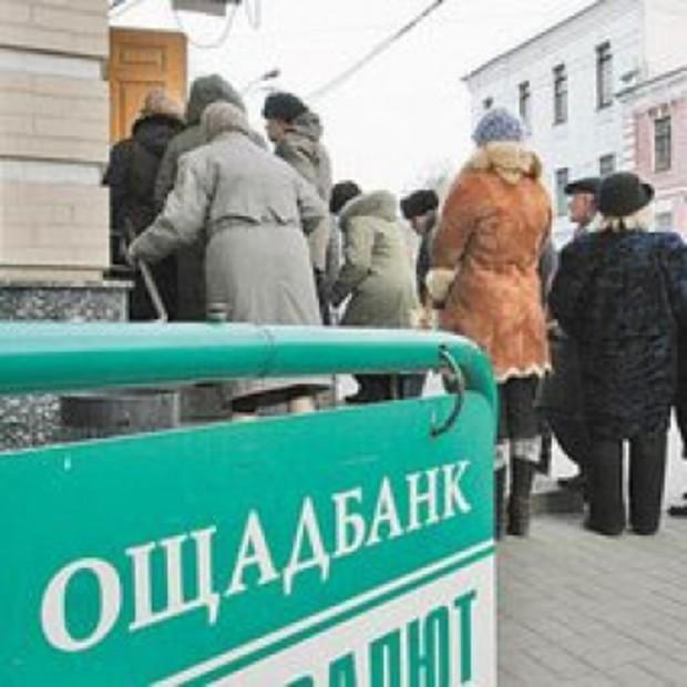 Ощадбанк прокредитует строительство доступного жилья на 130 млн грн
