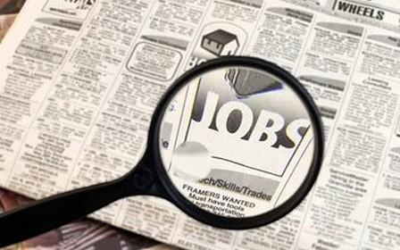 Ошибки при поиске новой работы